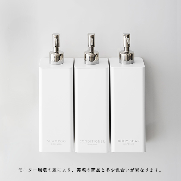 YAMAZAKI tower (タワー) Magnet 2way Dispenser(マグネットツーウェイディスペンサー)ホワイト シャンプー/コンディショナー/ボディーソープ