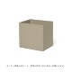 【受注発注】ferm LIVING (ファームリビング)  Plant Box Pot (プラントボックスL/Two Tier専用ポット)  カシミア  北欧/インテリア/家具/日本正規代理店品