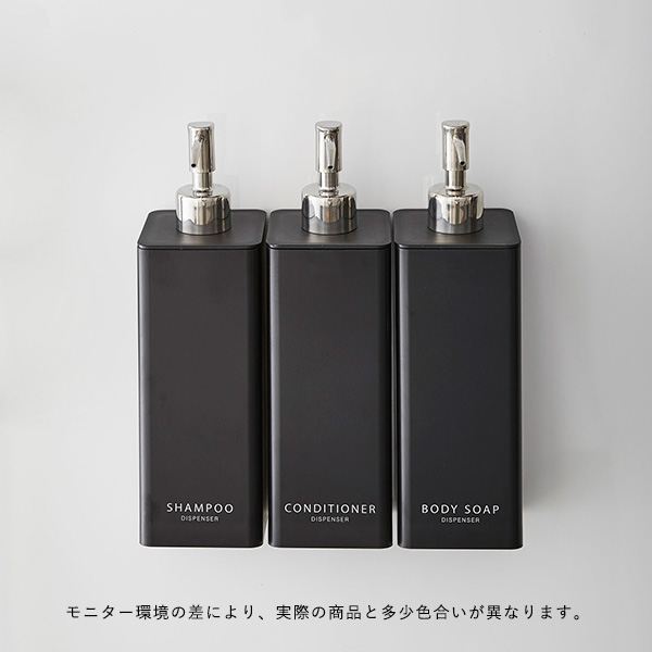 YAMAZAKI tower (タワー) Magnet 2way Dispenser(マグネットツーウェイディスペンサー)ブラック シャンプー/コンディショナー/ボディーソープ