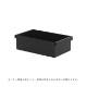 【受注発注】ferm LIVING (ファームリビング)  Plant Box Container (プラントボックスL専用コンテナ)  ブラック  北欧/インテリア/家具/日本正規代理店品
