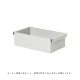 【受注発注】ferm LIVING (ファームリビング)  Plant Box Container (プラントボックスL専用コンテナ)  ライトグレー  北欧/インテリア/家具/日本正規代理店品
