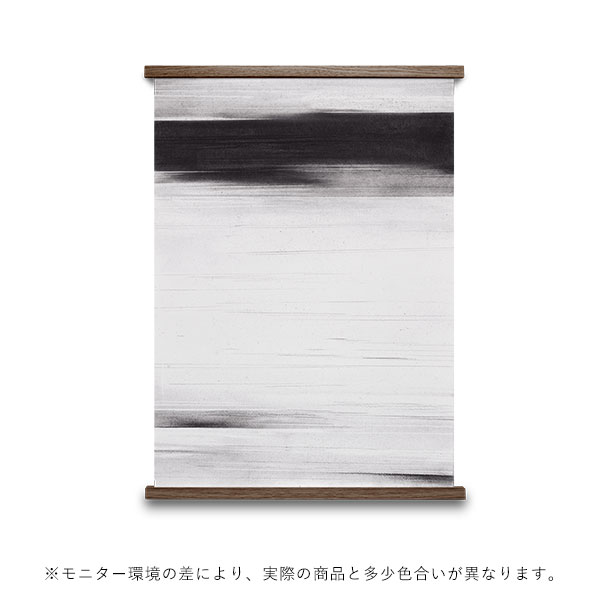 【50%OFF!】Paper Collective (ペーパーコレクティブ) ポスター 50×70cm Charcoal 02 北欧 インテリア