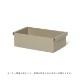 【受注発注】ferm LIVING (ファームリビング)  Plant Box Container (プラントボックスL専用コンテナ)  カシミア  北欧/インテリア/家具/日本正規代理店品