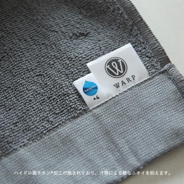 WARP (ワープ) ニオイを分解する、機能系スポーツタオル(しっかりパイル) グレー/ネイビー ジム/アウトドア/キャンプ/ウォーキング/ジョギング 【メール便】
