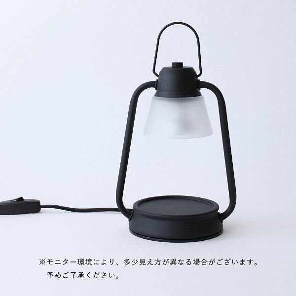 キャンドルウォーマーランプ ブラック 照明/キャンドルウォーマー/フレグランスキャンドル