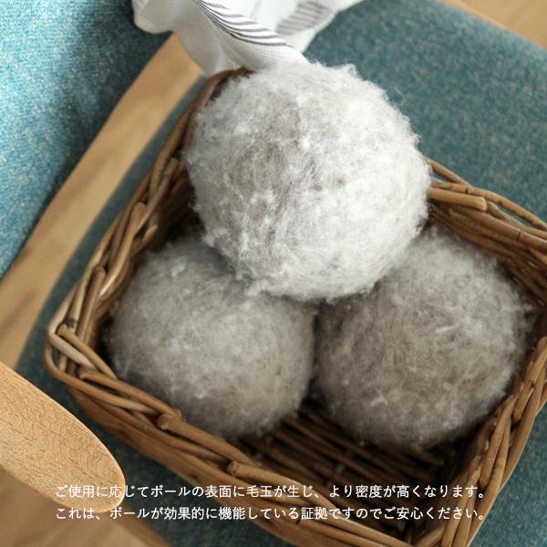ULAT (ウラット) ドライヤーボール 3個セット ナチュラル 梅雨/時短/節電/乾燥機
