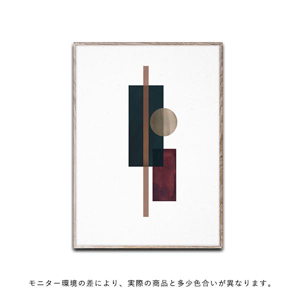 【受注発注】Paper Collective (ペーパーコレクティブ) ポスター 50×70cm Shapes of Colour 03