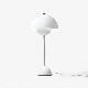 &tradition (アンドトラディション) Flowerpot(フラワーポット)テーブルランプ ホワイト 北欧/インテリア/照明 【大型送料】