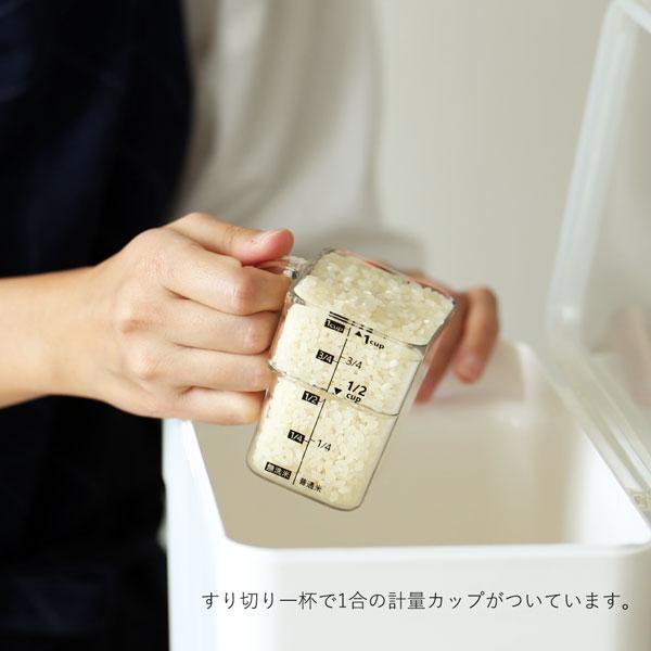 YAMAZAKI tower (タワー) 袋ごと米びつ(密閉) 5kg ホワイト ライスストッカー/収納