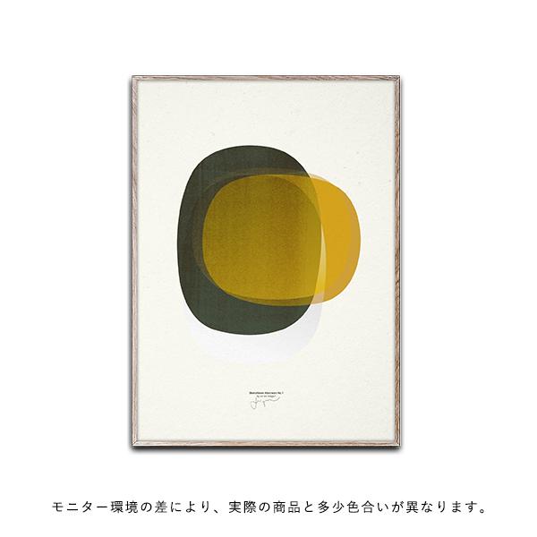 【受注発注】Paper Collective (ペーパーコレクティブ) ポスター 50×70cm Sketchbook Abstracts 01