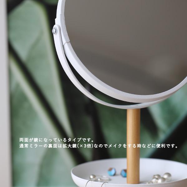YAMAZAKI tosca (トスカ) スタンドミラー&トレイ2段 アクセサリートレイ/ジュエリー収納/鏡付
