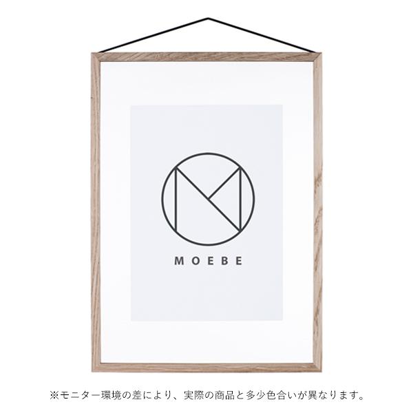 【送料無料】<br>MOEBE (ムーベ) <br>FRAME フレーム A2 <br>オーク <br>アクリル板/ポスター/額縁/壁掛け/北欧/インテリア