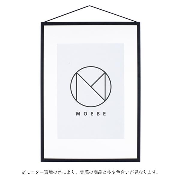 【送料無料】<br>MOEBE (ムーベ) <br>FRAME フレーム A2 <br>ブラック <br>アクリル板/ポスター/額縁/壁掛け/北欧/インテリア