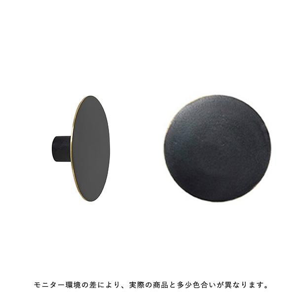 fermLIVING (ファームリビング) Hook Black Brass L(Ø7cm) 北欧/インテリア/日本正規代理店品【受注発注】