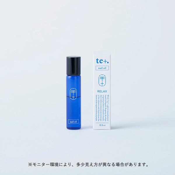 tet. (テト) ネイルオイル RELAX(リラックス) 6.5ml 国産/ハンドケア/ネイルケア 【メール便】