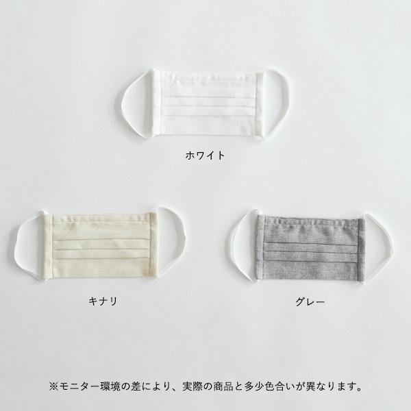 BIWACOTTON (ビワコットン) マスク M ホワイト/キナリ/グレー 布マスク/抗菌防臭加工 【メール便】