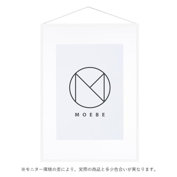 【送料無料】<br>MOEBE (ムーベ) <br>FRAME フレーム A2 <br>ホワイト <br>アクリル板/ポスター/額縁/壁掛け/北欧/インテリア