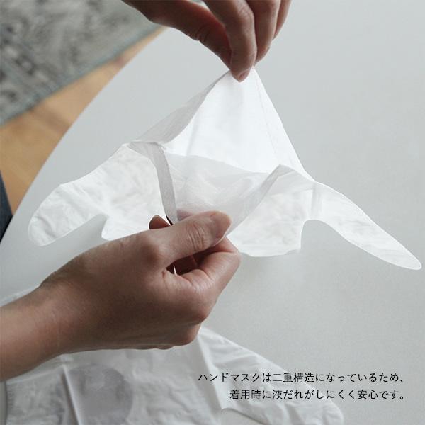 tet. (テト) ハンドマスク FLORAL(フローラル) 5枚セット 国産/ハンドケア【メール便】