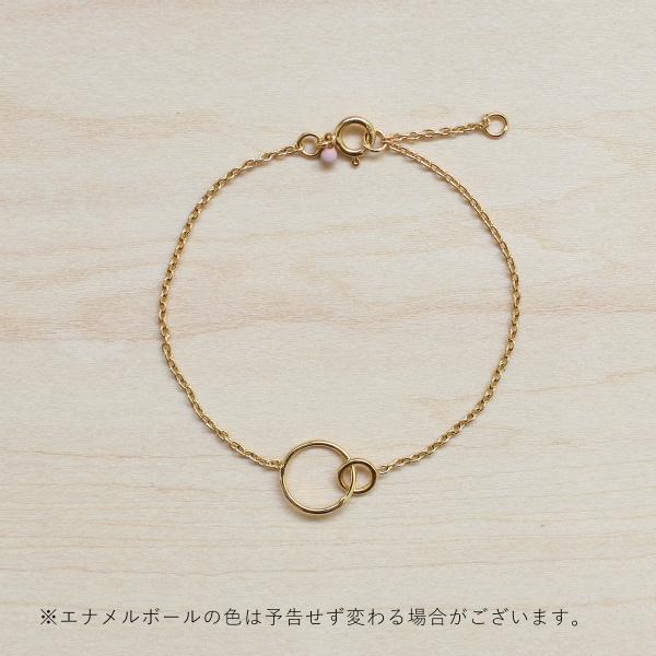 Enamel (エナメル) ブレスレット 15.5-17.5cm ダブルサークル ゴールド【メール便】