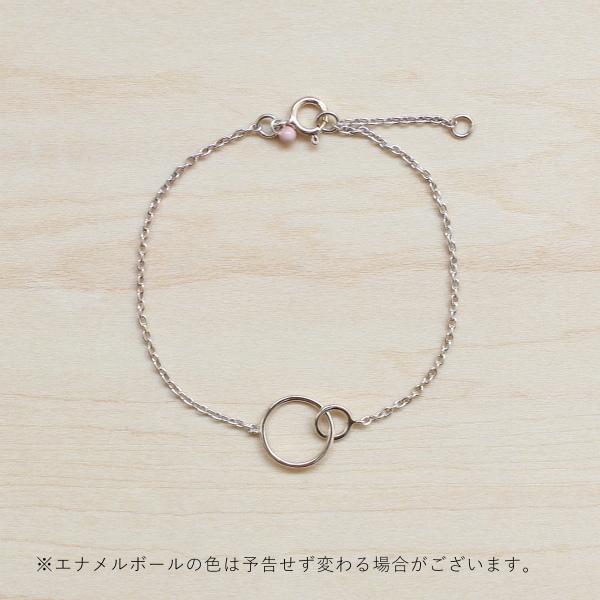 Enamel (エナメル) ブレスレット 15.5-17.5cm ダブルサークル シルバー【メール便】