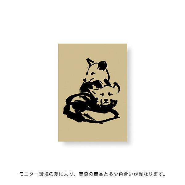 Teemu Jarvi (テーム・ヤルヴィ) ポスター A5(14.8×21cm) FOX TALES(キツネ) FRIENDS 北欧/インテリア/アート/シンプル/壁掛け 【メール便】