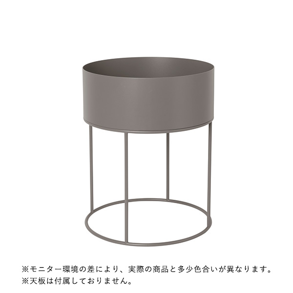 ferm LIVING (ファームリビング)  Plant Box (プラントボックス)Round  ウォームグレー  北欧/インテリア/家具/日本正規代理店品  【大型送料】