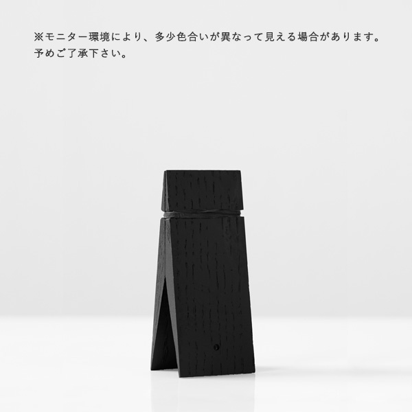 MOEBE (ムーベ) PINCHピンチ クリップ/壁掛け (1個) ブラック 北欧/インテリア/日本正規代理店品