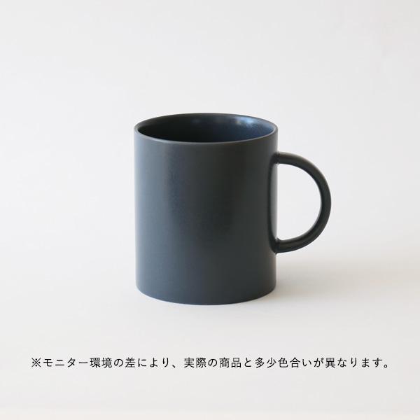 【50%OFF】 kura common (クラ コモン) Ena (エナ) マグカップ スレートグレー/マット 和洋食器/食器