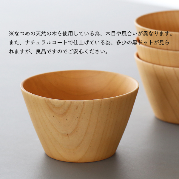 KOZ椀 マルチボウル(ナチュラルウッドボウル 中)/お椀/木の器/木製ボウル