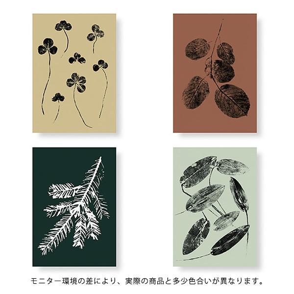 Teemu Jarvi (テーム・ヤルヴィ) ポスター A5(14.8×21cm) LEAVES/4枚セット 北欧/インテリア/アート/シンプル/壁掛け 【メール便】