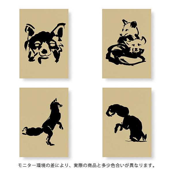 Teemu Jarvi (テーム・ヤルヴィ) ポスター A5(14.8×21cm) FOX TALES/4枚セット北欧/インテリア/アート/シンプル/壁掛け 【メール便】