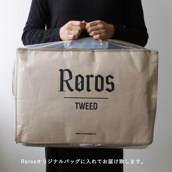 【送料無料】<br>Roros TWEED (ロロスツイード)<br>NEL BOSCO(ネル ヴォスコ) ブランケット(ピュアニューウール100%) ブルー/グレー<br>北欧/インテリア/ウール/羊毛/毛布/膝掛け/ひざ掛け<br>【国内正規取扱店】