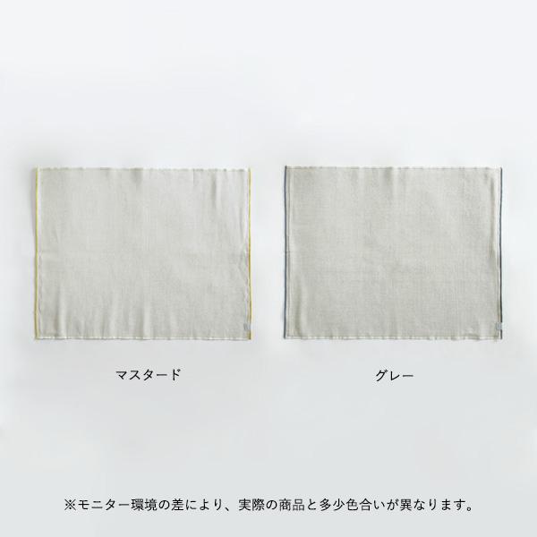 Hyva (ヒュバ) リネンコットン プレイスマット マスタード/グレー ランチョンマット/インテリア 【メール便】