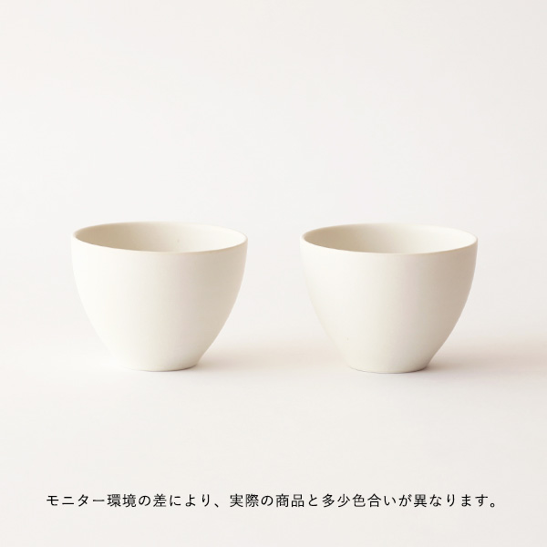 SALIU (サリュウ) <br>YUI 湯呑み/2個セット <br>白 <br>和洋食器/食器