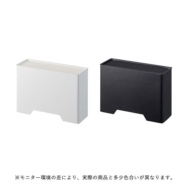 YAMAZAKI tower (タワー) Magnet Masks Holder (マグネットマスクホルダー) ホワイト/ブラック