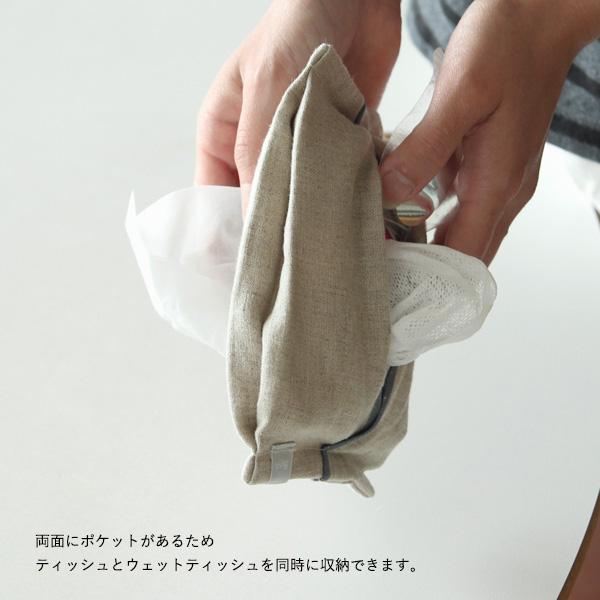 Hyva (ヒュバ) リネン ダブルポケットティッシュケース アンバー/グレー ウェットティッシュケース/除菌シートケース 【メール便】