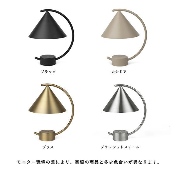 【受注発注】 ferm LIVING (ファームリビング) Meridian Lamp (メリディアンランプ) ブラック/カシミア 北欧/照明/インテリア/日本正規代理店品