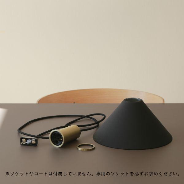 【受注発注】 ferm LIVING (ファームリビング) Collect コーンシェード ブラック/ライトグレー 北欧/インテリア/照明/日本正規代理店品