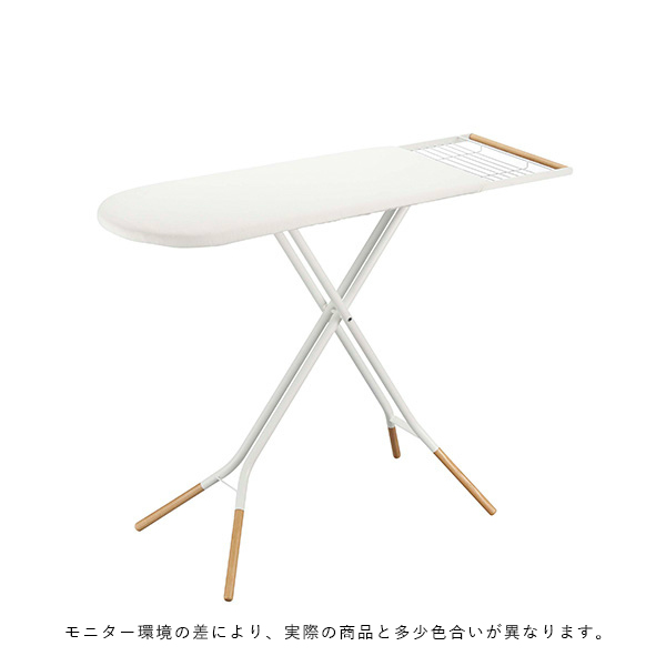 【受注発注】YAMAZAKI tosca (トスカ) スタンド式アイロン台 ホワイト【大型送料】