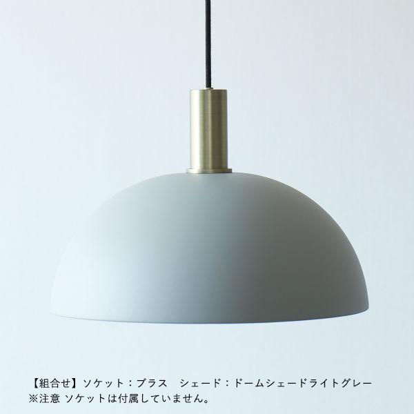 【受注発注】 ferm LIVING (ファームリビング) Collect ドームシェード ブラック/ライトグレー 北欧/インテリア/照明/日本正規代理店品