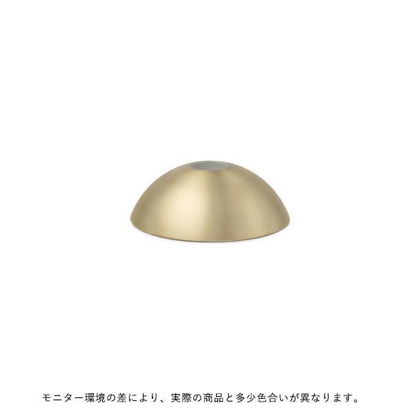【受注発注】 ferm LIVING (ファームリビング) Collect フープシェード ブラス 北欧/インテリア/照明/日本正規代理店品