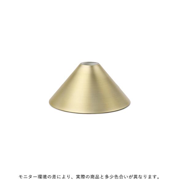 【受注発注】 ferm LIVING (ファームリビング) Collect コーンシェード ブラス 北欧/インテリア/照明/日本正規代理店品