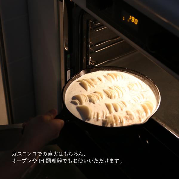 LODGE(ロッジ) スキレット 鉄製フライパン(ガス・IH・オーブン対応)6-1/2サイズ