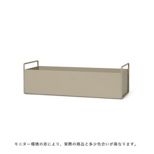 ferm LIVING (ファームリビング) Plant Box (プラントボックス) S カシミア 北欧/インテリア/日本正規代理店品【送料無料】