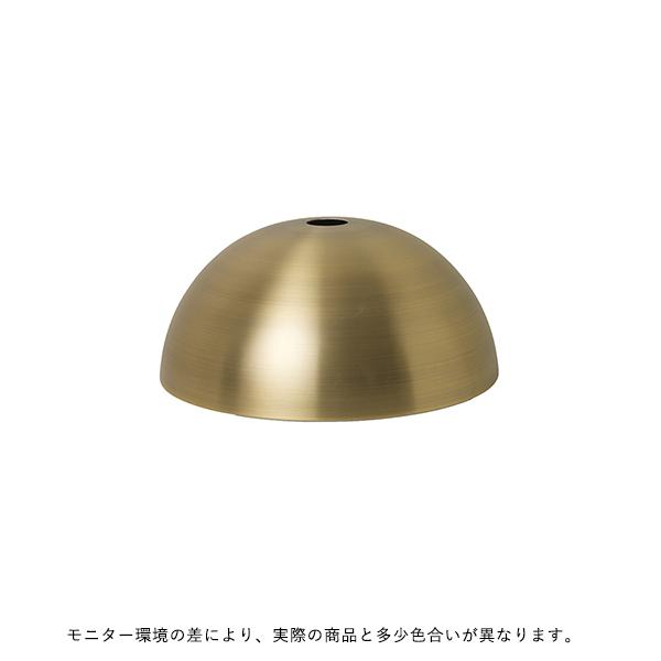 【受注発注】 ferm LIVING (ファームリビング) Collect ドームシェード ブラス 北欧/インテリア/照明/日本正規代理店品
