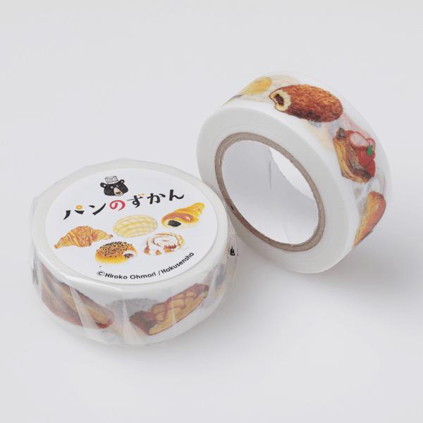 大森裕子 マスキングテープ パンのずかん