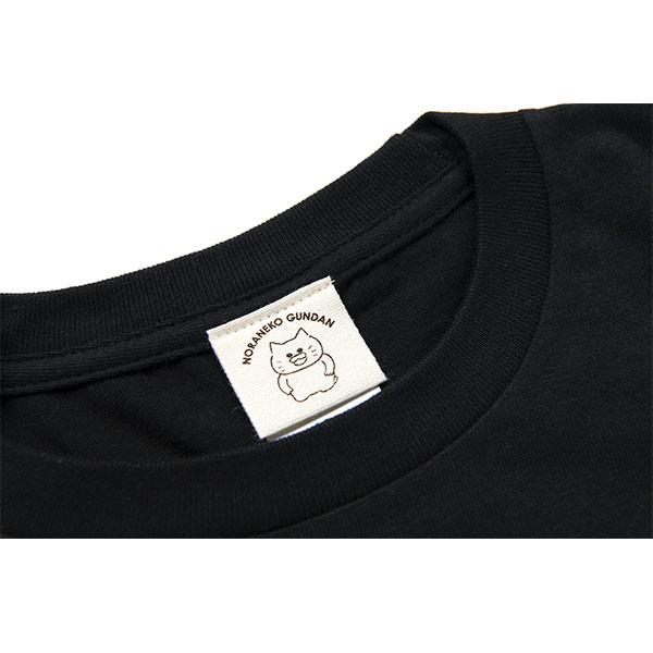 ノラネコぐんだん 長袖Tシャツ ノラネコワンポイント 黒 キッズ(110cm,130cm,150cm)、ユニセックス(S、M、L、XL)