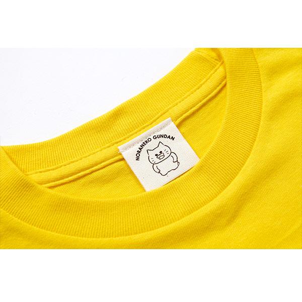 ノラネコぐんだん 長袖Tシャツ マーミーちゃん 黄 キッズ(110cm,130cm,150cm)、ユニセックス(S、M、L、XL)