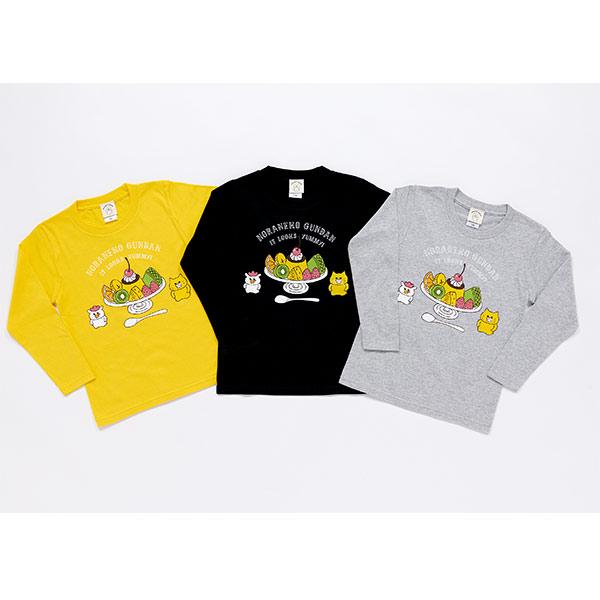 ノラネコぐんだん 長袖Tシャツ プリンアラモード 黄 キッズ(110cm,130cm,150cm)、ユニセックス(S、M、L、LL)