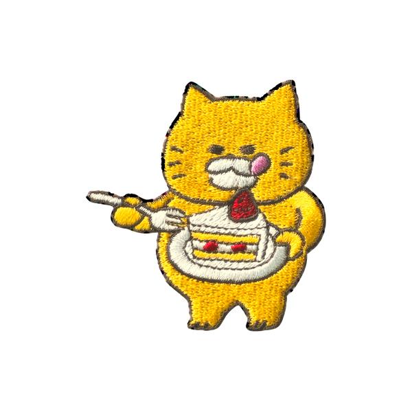 ノラネコぐんだん ワッペン (ショートケーキ/つまみぐい/せいれつ)